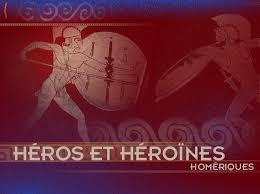 Heros homeriques